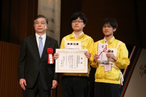 日本理科教育振興協会賞