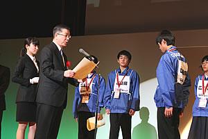 科学の甲子園ジュニア表彰式
